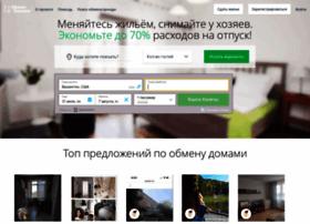 Obmendomami.ru thumbnail