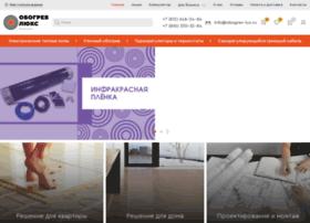 Obogrev.ru thumbnail