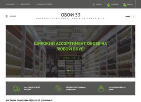 Oboi33.ru thumbnail