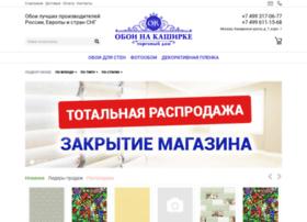 Oboimos.ru thumbnail