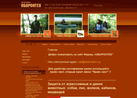 Oborontech.su thumbnail
