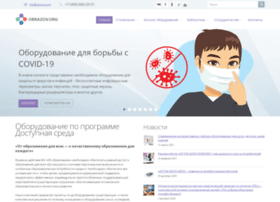 Obrazov.org thumbnail
