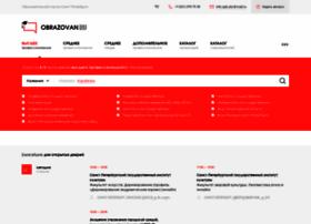 Obrazovan.ru thumbnail