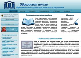 Obrazshkola.ru thumbnail