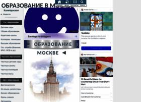 Obrmos.ru thumbnail