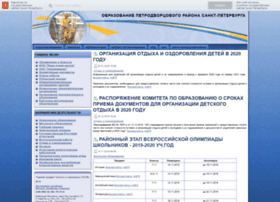 Obrpeterhof.ru thumbnail