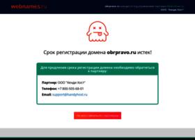 Obrpravo.ru thumbnail