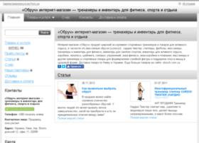 Obruch.kiev.ua thumbnail