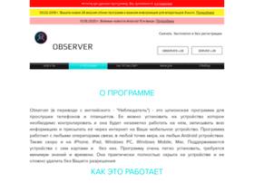 Observer.pw thumbnail