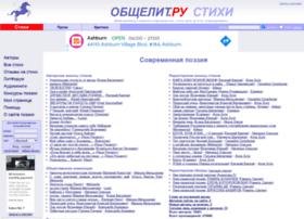 Obshelit.ru thumbnail