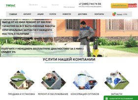 Obsluzhivanietopas.ru thumbnail