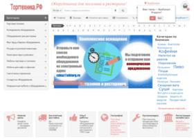 Obtorg.ru thumbnail