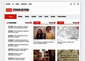 Obukhiv.info thumbnail