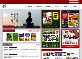 Obunsha.co.jp thumbnail