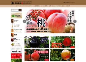 Obuse-ya.jp thumbnail