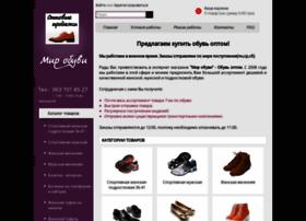 Obuv-opt.od.ua thumbnail