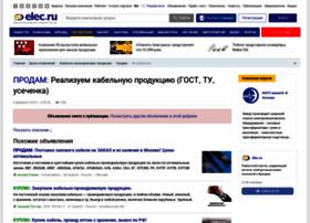 Obzorgoroda.ru thumbnail
