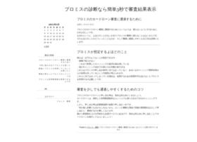 Oc60.jp thumbnail