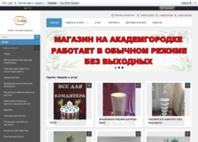 Ocake.com.ua thumbnail
