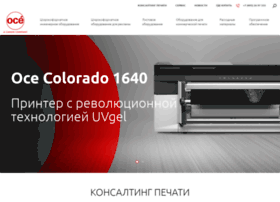 Oce.ru thumbnail