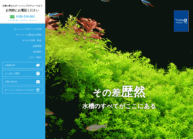 Oceanproduce.jp thumbnail