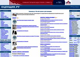 Ocenchik.ru thumbnail