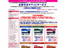 Ochanomizuticket.jp thumbnail