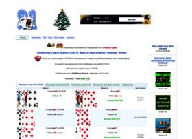 Играть в карты 21 на деньги онлайн казино риск
