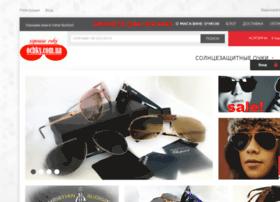 Ochky.com.ua thumbnail