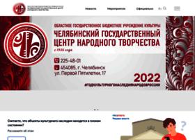 Ocnt.ru thumbnail