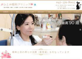 Oculist.jp thumbnail