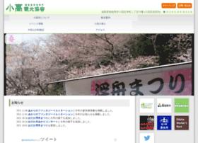 Odaka-kanko.jp thumbnail