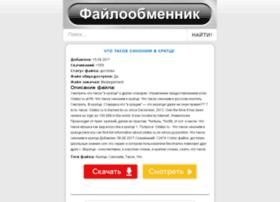 Odatur.ru thumbnail