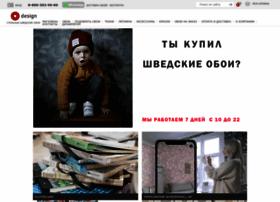 Odesign.ru thumbnail