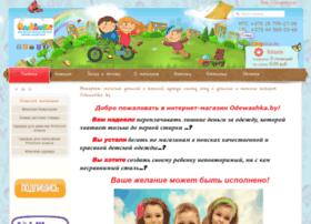 Odewashka.by thumbnail