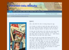Odiabibhaba.in thumbnail
