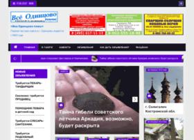 Odin-plus.ru thumbnail