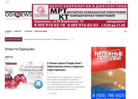 Odinews.ru thumbnail