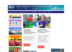 Odinfm.ru thumbnail