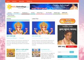 Odishaastrology.com thumbnail