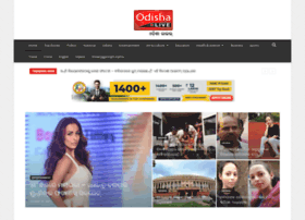 Odishalive.tv thumbnail