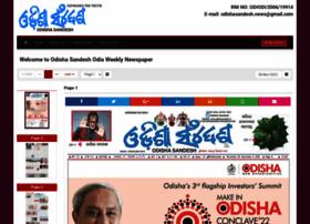 Odishasandesh.in thumbnail