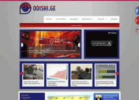Odishi.ge thumbnail