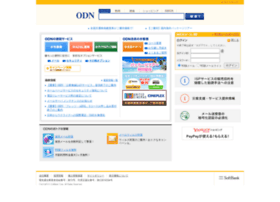 Odn.ne.jp thumbnail