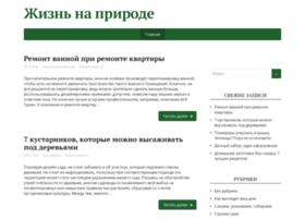 Odnokartinka.ru thumbnail