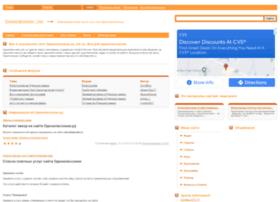 Odnoklassnikigid.ru thumbnail