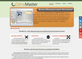 Odnomaster.ru thumbnail