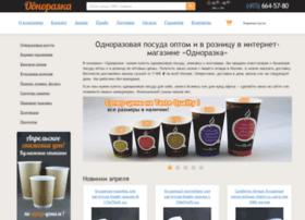 Odnorazka.ru thumbnail