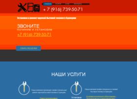 Odremont.ru thumbnail