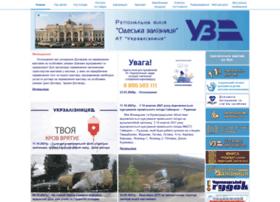Odz.gov.ua thumbnail